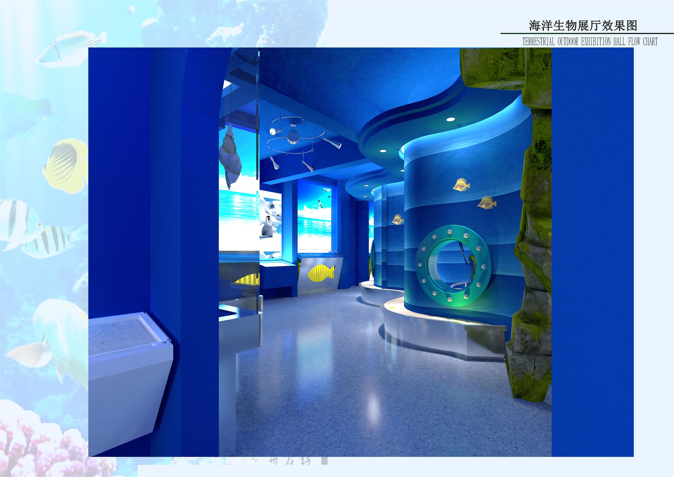 08海洋生物室外展厅效果图03